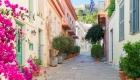 Athene, Griekenland | De leukste tips over Athene